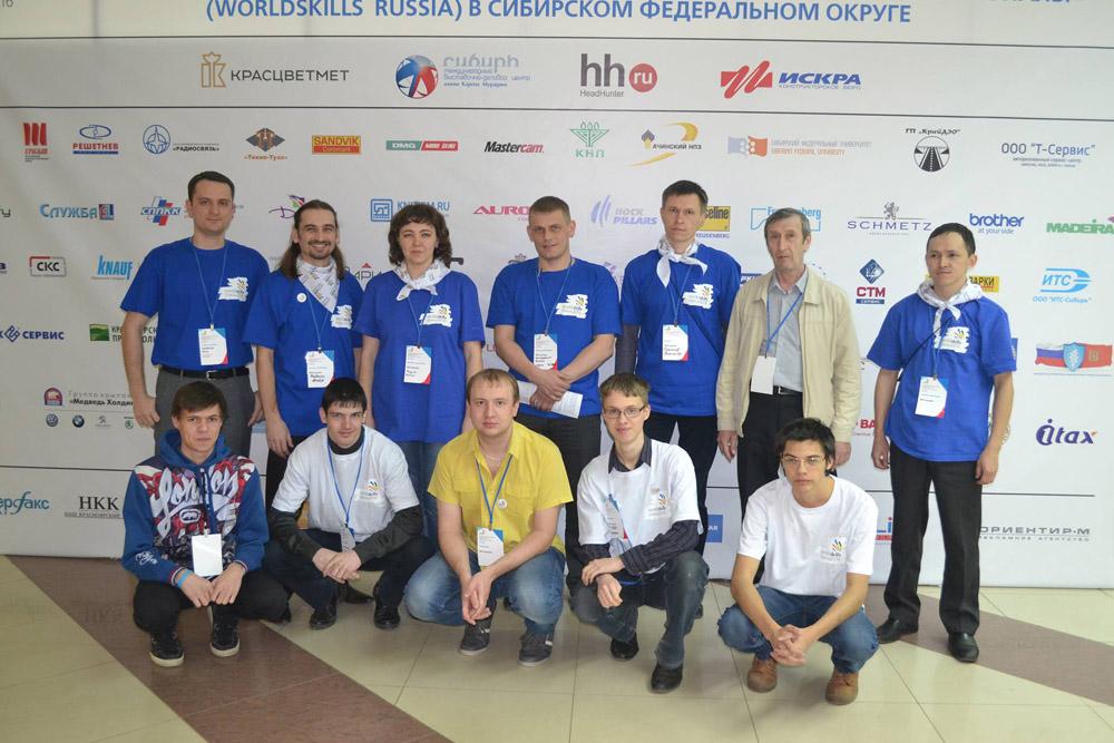 Участники и эксперты в компетенции Веб-дизайн