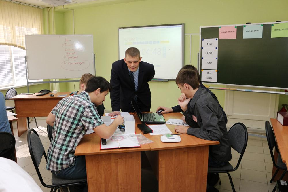 Открытый урок Преподаватель года-2016