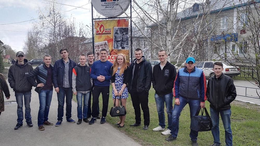 Студенты ЮТК в лаборатории ТОР