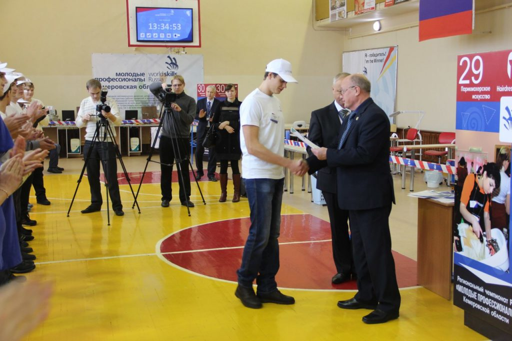 Награждение победителей JuniorSkills Юрга-2016