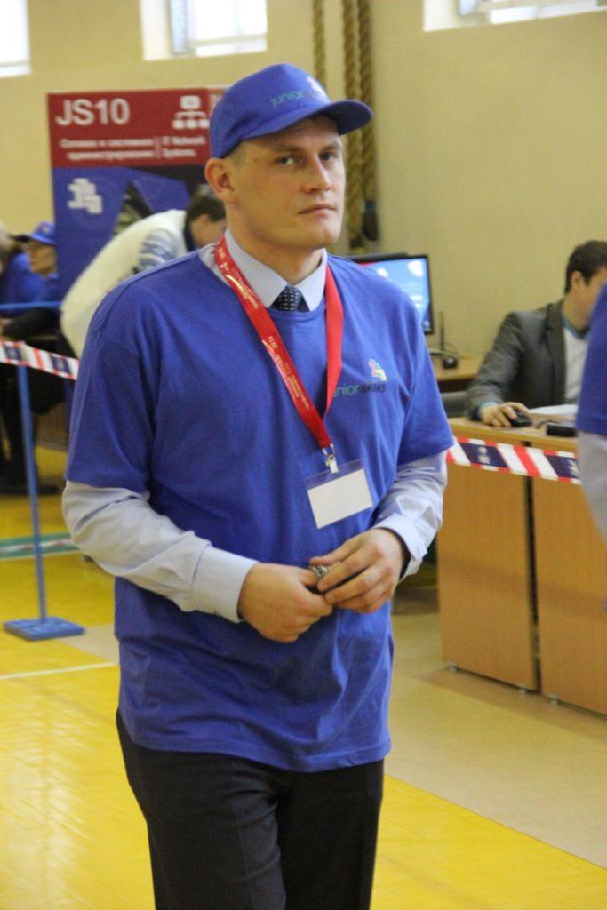 Главный эксперт JuniorSkills Юрга-2016