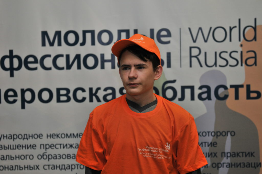 Юрий Фролов - Участник WorldSlills-2016