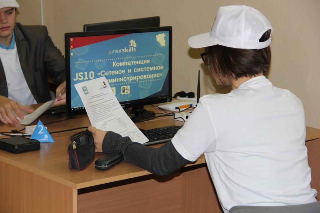 JuniorSkills Юрга-2016. День 1.