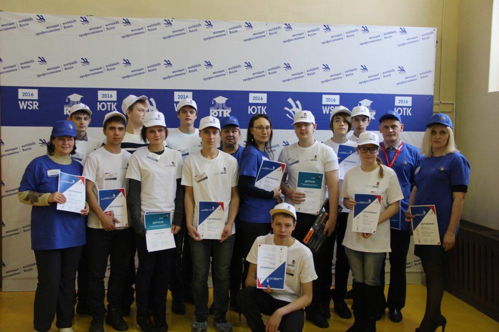 Участники и эксперты JuniorSkills Юрга-2016