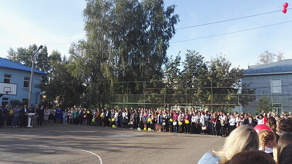 Линейка и День знаний в Юргинском технологическом колледже