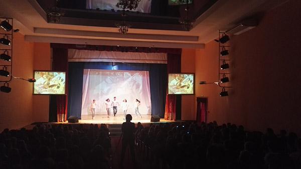 Торжественный концерт для первокурсников в ЮТК