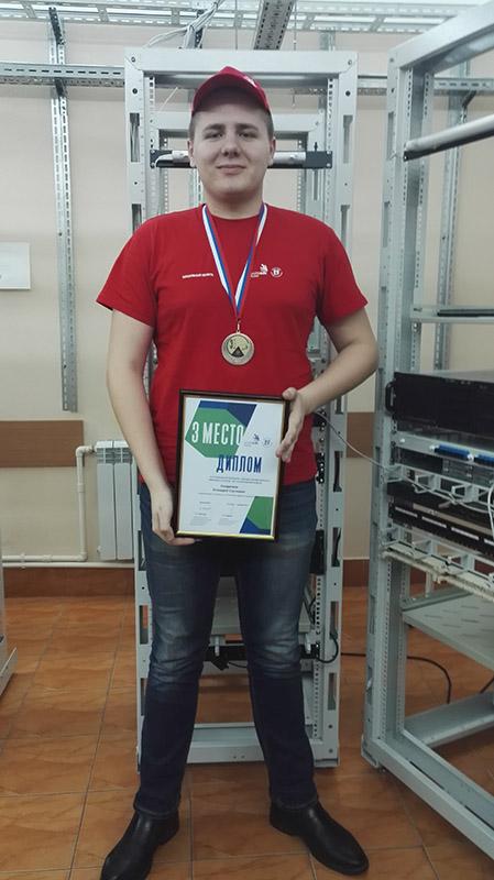 Призер чемпионата Молодые профессионалы-2017