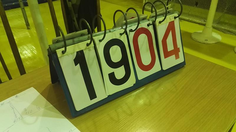 Победа 19-4