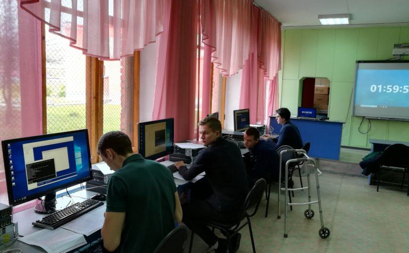 Отборочные соревнования по компетенции Сетевое и системное администрирование