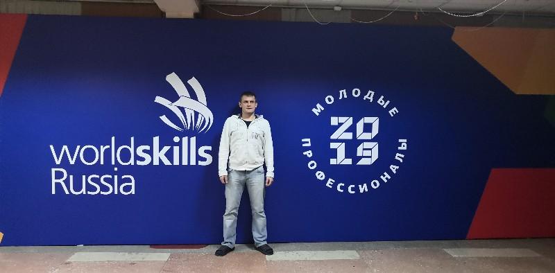 Открытие VI регионального чемпионата «Молодые профессионалы»