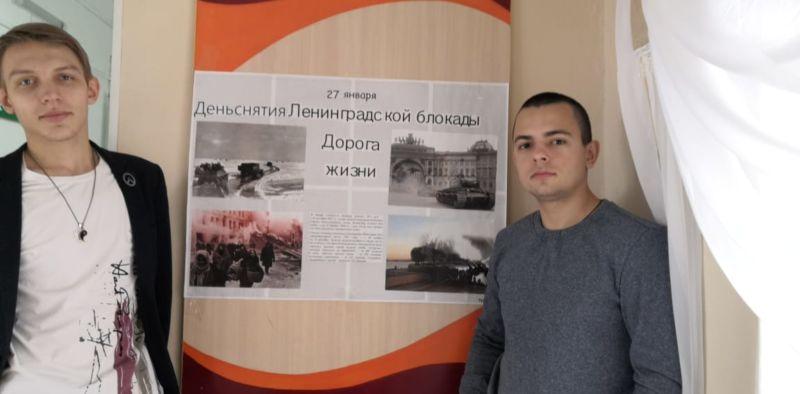Плакат ко дню снятия блокады Ленинграда